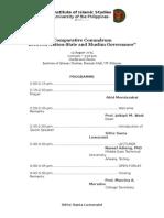 August 13 Program