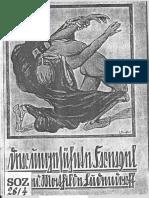 Ludendorff, Ungesühnter Frevel - Freimaurer Morde an Schiller, Luther, Mozart, Lessing...