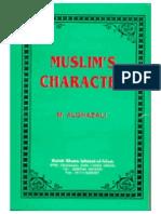 Muslim Character by Imam Ghazali
