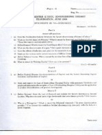 Calicut University BTech Solved Question Papers Seventh