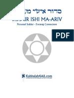 K4A Siddur Ishi Maariv