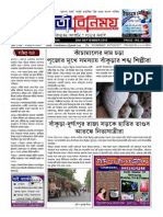 22TH ISSUE 20-9-15