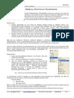 02 P2 Geodatabase Dominios y Subtipos