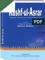 Kashf ul Asrar English Book by Hazrat Sultan Bahoo