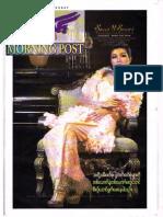The Morning Post Vol 3 No 623.pdf