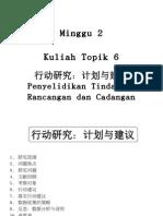 BCN3133 Topik 6
