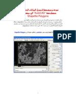 نموذج مبسط لتحويل البيانات الرسومية من خطوط أوتوكاد  AUTOCAD إلي مضلعات shapefile polygon