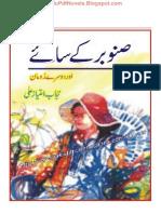 Sanober Ke Saye Aur Dusre Ruman by Hijab Imtiaz Ali