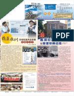 第十三期季刊-2015秋訊