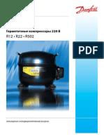 danfoss_r12,r22,r502_compressor.pdf