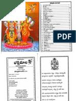 165994344 Devotional Stotras Poojas in Telugu
