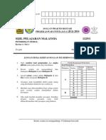 Bahan Praktis Bestari JUJ PM 2014 - Set 1