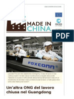 Made in China Luglio-Agosto 2015