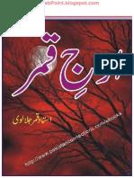 Aoj e Qamar by Ustad Qamar Jalalvi