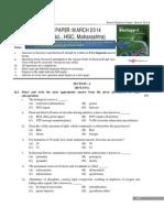 Hsc Biology Feb 2014 Part 1