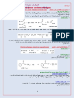 Www.science-ki.blogspot.com Chimique SVT (7)