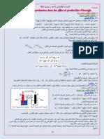 Www.science-ki.blogspot.com Chimique SVT (9)
