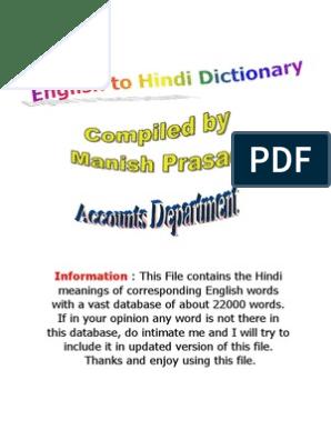 Prime English To Hindi Dictionary Home Interior And Landscaping Ymoonbapapsignezvosmurscom