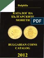 Catalogo Monedas Bulgaras Bg Coins