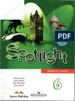 В. Эванс, Д. Дули, Б. Оби, О.В. Афанасьева, И. В. Михеева - Spotlight 6. Students book - 2008
