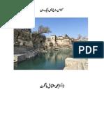 A Day Trip to Kattas-Raj Paksitan (Urdu Safanama)