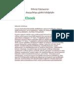 მიხეილ ბულგაკოვი - ახალგაზრდა ექიმის ჩანაწერები.pdf