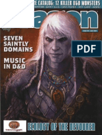 Dragon Magazine #355