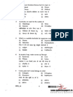 IBPS Agriculture Officer Sample Question Paper 8 Answer Key
