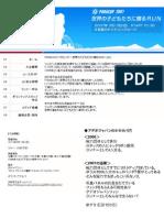 Parasaiyo-ProgressReport