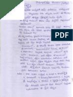 SAKTHI PITALU.pdf
