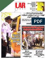 Popular News Vol 7 No 39.pdf