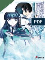 Mahouka Koukou No Rettousei - Vol. 01 - Enrollment (I)