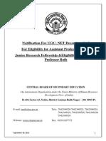 InformationBulletin NET December2015