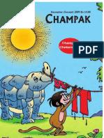 In pdf champak english