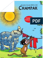 Champak Dec9