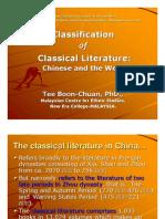 200801-TeeBC_Classification of Classical Literature