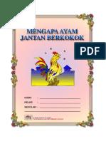 AyamJantan