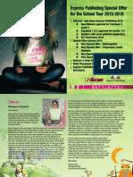 Express Publishing Newsletter 2015-2016