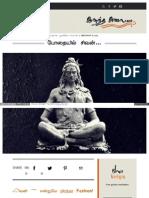 Tamilblog Ishafoundation Org Bothaiyil Shivan