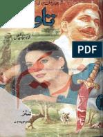 Taawaan - Novel By Tahir Javed Mughal (All 17 Parts)