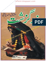 Zarguzasht by Mushtaq Ahmed Yousufi