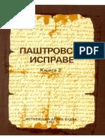 Paštrovske isprave, knjiga II