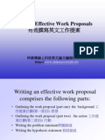 Writing Effective Work Proposals (有效撰寫英文工作提案)