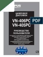 Vn-405pc 406pc Manual Ru