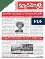New Democracy (Telugu organ of CPI-ML), July-August 2015 - Number 7