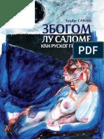 Đorđe Savić - Zbogom Lu Salome, kći ruskog generala