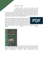 Bacaan Gharib Dalam Al Quran