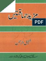 Mazeed Himaqatain By Col Shafiq Ur Rehman