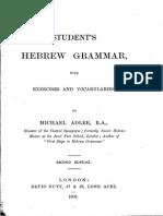 Adler Hebrew001st