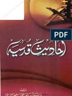 Ahadees e Qudsiya.pdf